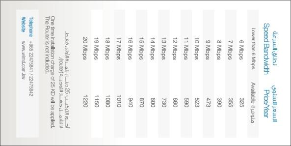 ٢٠١٢٠٣١٤-٠٠١٨٠٠.jpg
